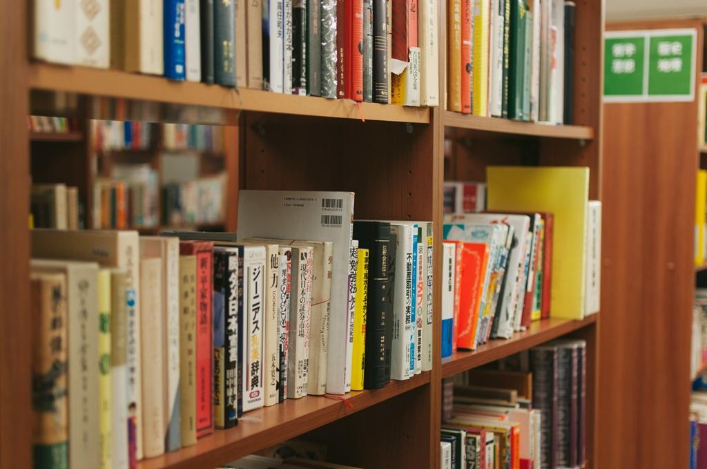 #020 小学校図書室にあった木製のあれ