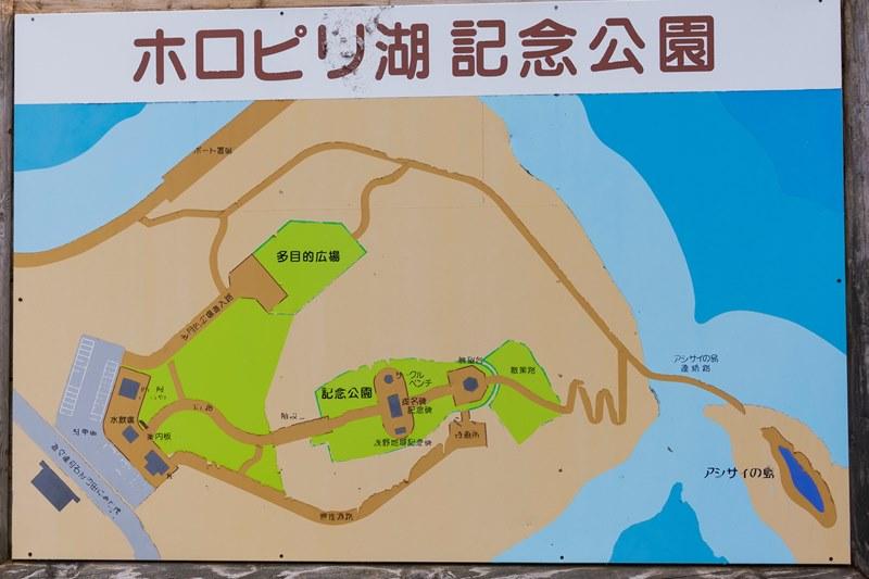 ホロピリ湖のアジサイの島へは、いつ行けば良いのか?